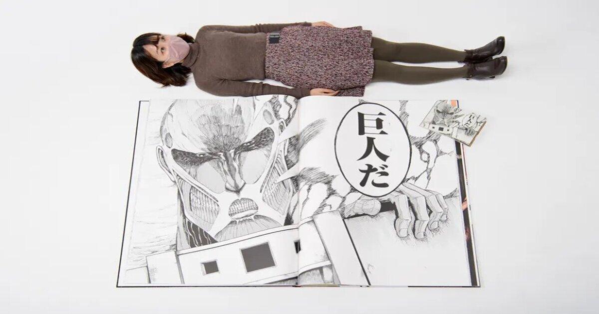 [Zone 42] L'Attaque des titans : une édition géante du manga vendu à un prix record