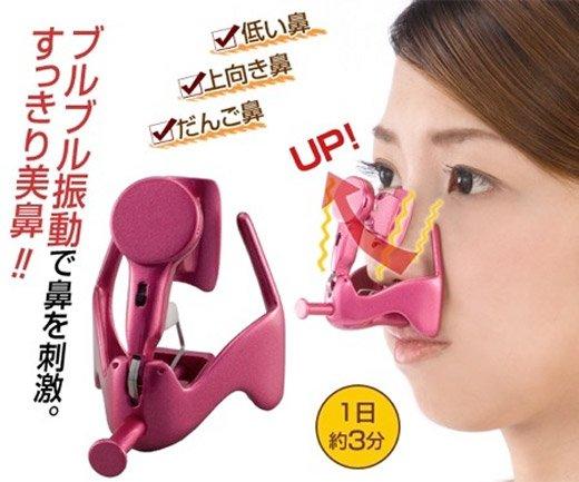 le top des gadgets japonais pour tre un canon de beaut. Black Bedroom Furniture Sets. Home Design Ideas
