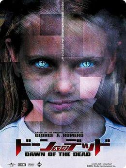 affiche film ressemblance 23
