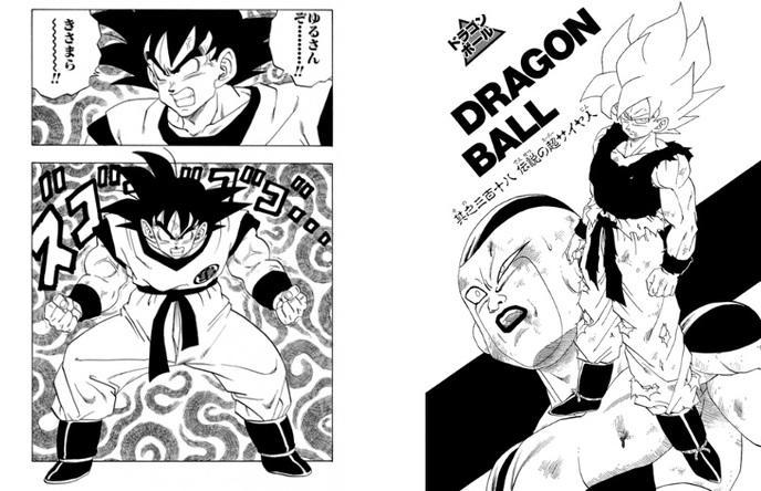 Pourquoi Les Cheveux De Son Goku Deviennent Blonds Lors De