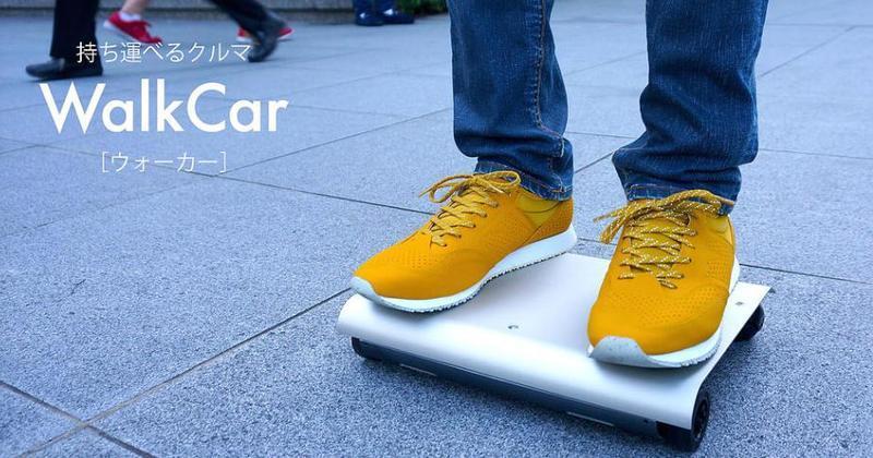 Walkcar Le Skate 233 Lectrique Futur Moyen De Transport