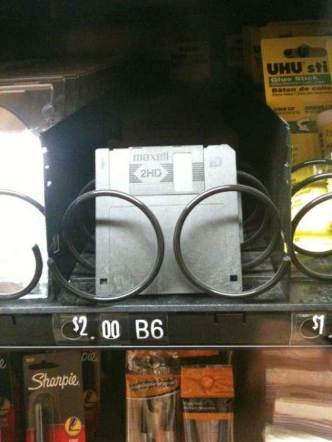 distributeur insolite 23