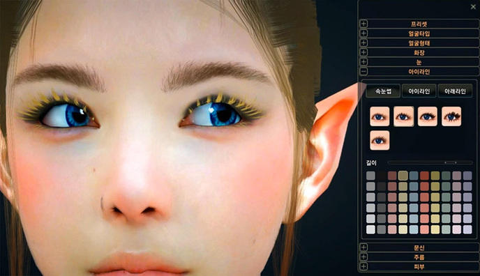 Black desert online l 39 diteur de perso est disponible - Cree ton avatar et decore ton apparte ...