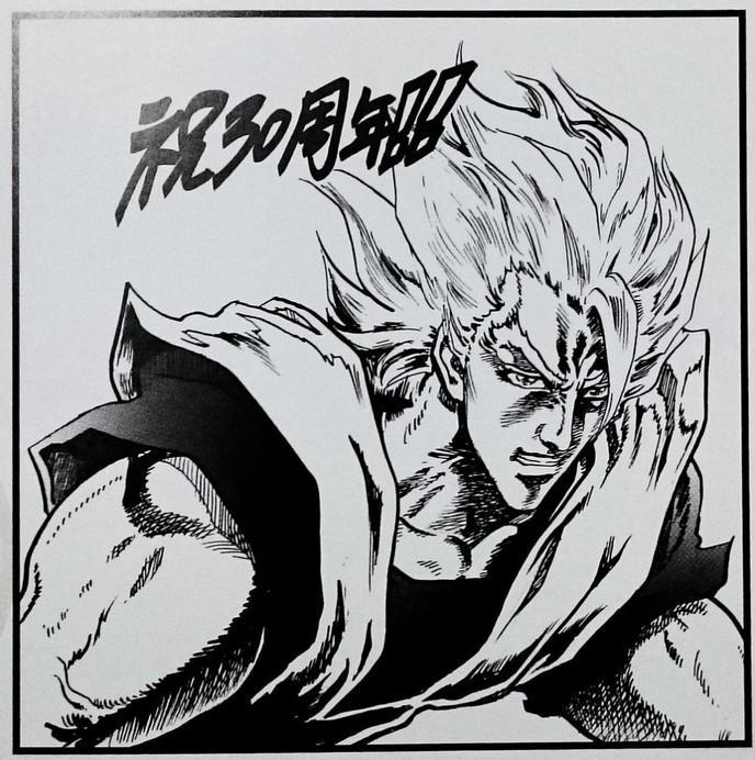30 Ans De Dragon Ball : Les Mangakas Les Plus Célèbres