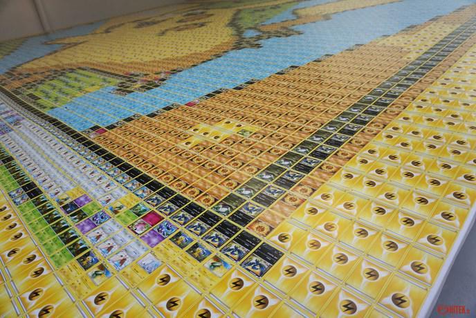 D couvrez la plus grande mosa que en cartes pok mon de - Carte du monde geante a acheter ...