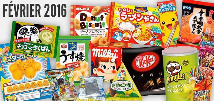 10 choses tranges ou originales que l 39 on peut manger au japon for Poisson japonais nourriture