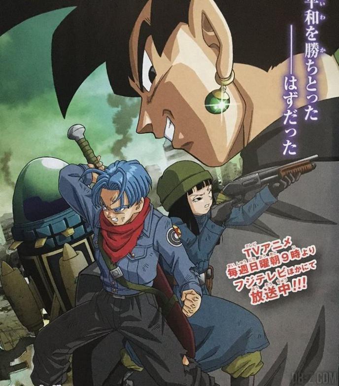 Dragon Ball Super - Page 4 W_black-goku