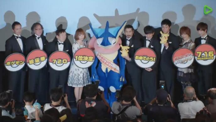 pokemon winner