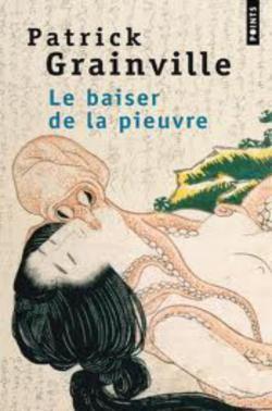 Les tentacules Japonais - une Histoire Erotique HDS