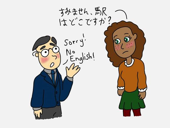 déménager france japon