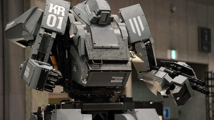 Le Kuratas robot Japonais