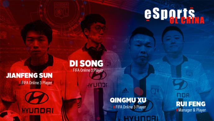 L'Olympique Lyonnais en Chine