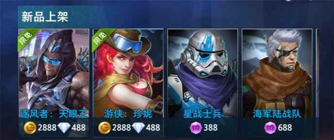 Jeu Chinois Plagiat Overwatch