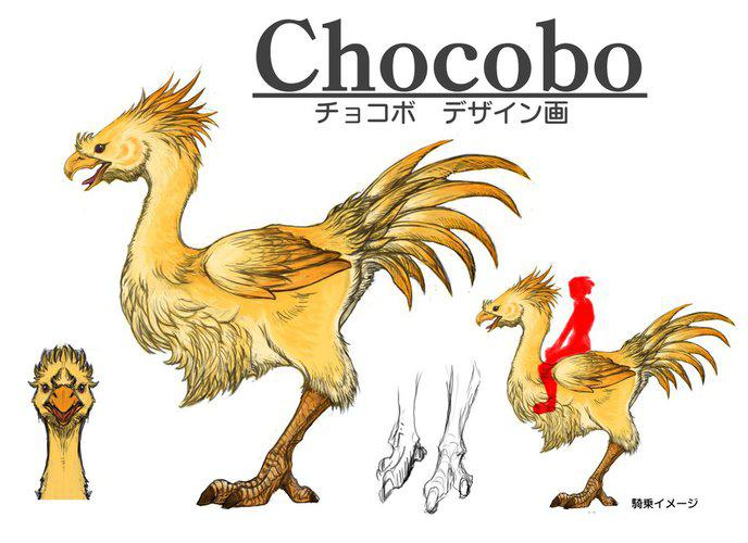 chocoboFF