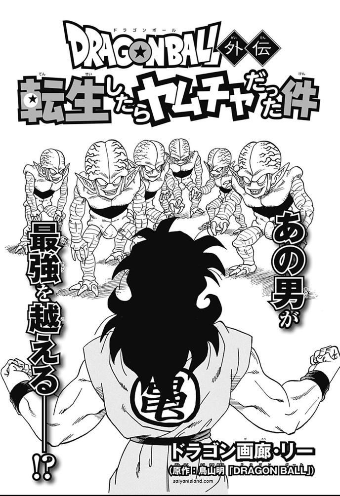 Dragon Ball Gaiden – Tensei Shitara Yamcha Datta Ken