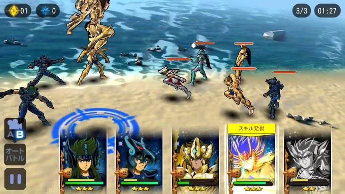 Saint Seiya Cosmo Fantasy disponible sur iOS et Android : En avant, chevaliers !