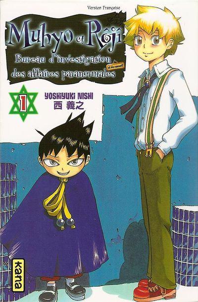 Muhyo et Rōjī, bureau d'investigation des affaires paranormales