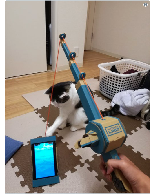 chat vs nintendo labo 4