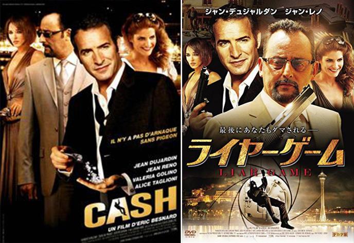 affiche film francais facon japon