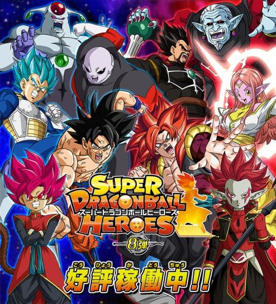 [News] Dragon Ball Heroes en Anime Le-jeu-video-dragon-ball-heroes-7575