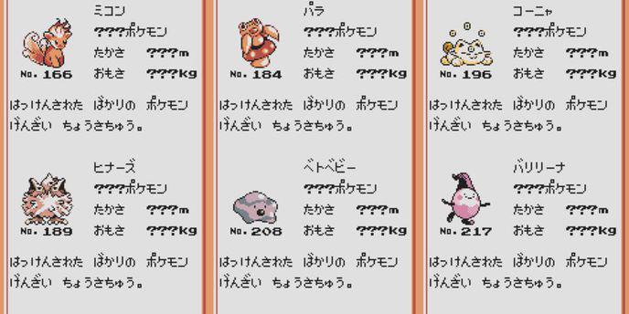 pokemon or inconnus 9