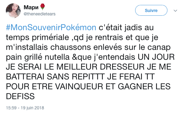 souvenir pokemon 17