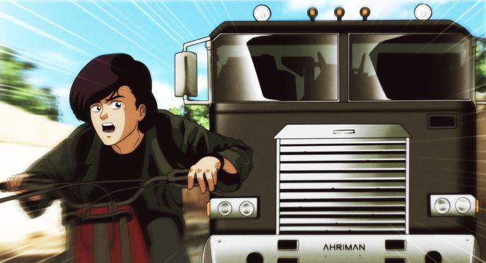 film culte anime ahriman 45