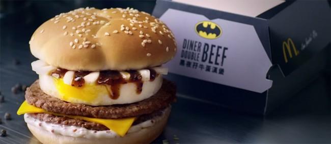 batman burger