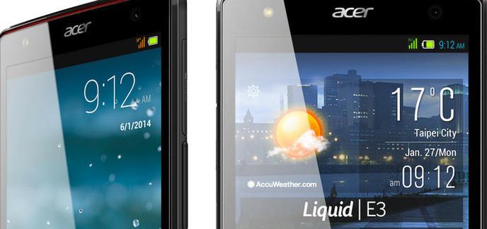i_acer-liquid-e4-duo.jpg