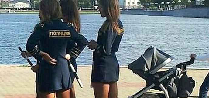 Suis la fille de police russe