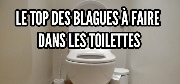 i_top-blague-toilette.jpg