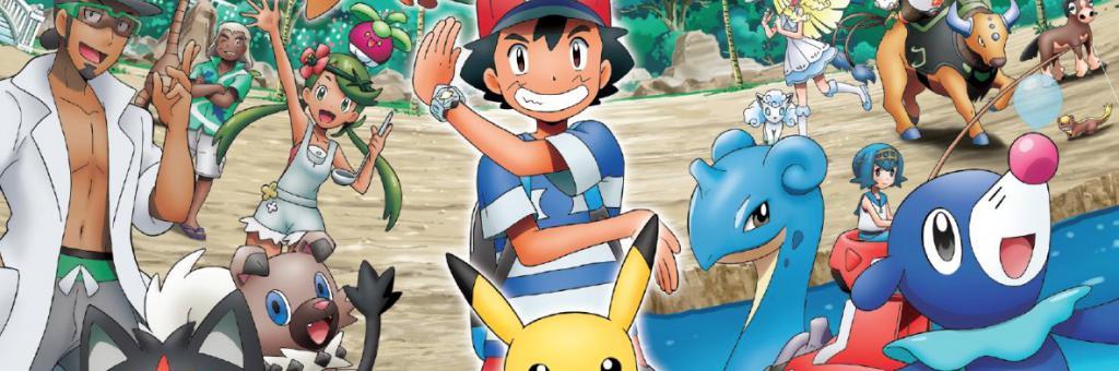 Pokémon Un épisode De La Série Sun Moon Censuré Aux