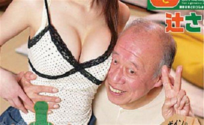 Japans Booming Sex Niche Elder Porn  TIME