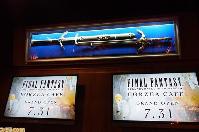 cafe final fantasy 3