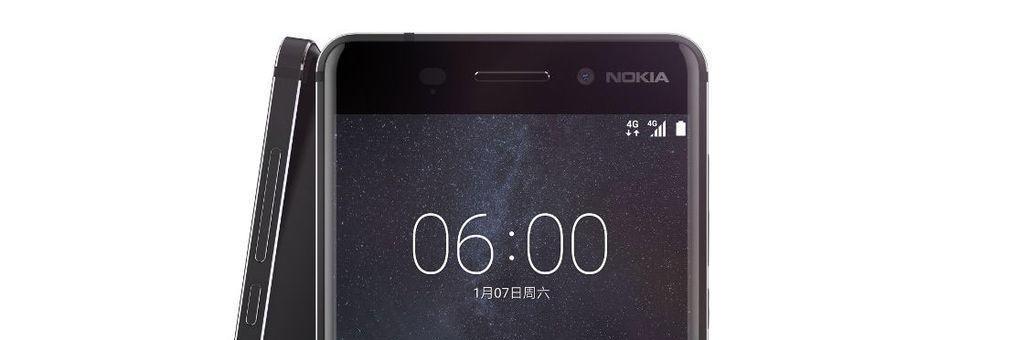 nokia 6 le premier smartphone de la marque sous android est officiel fiche technique prix et. Black Bedroom Furniture Sets. Home Design Ideas