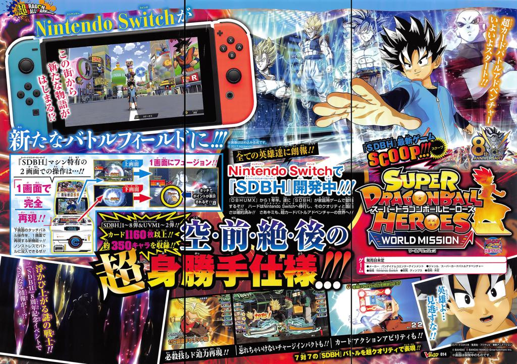 Super Dragon Ball Heroes: World Mission annoncé sur Nintendo Switch