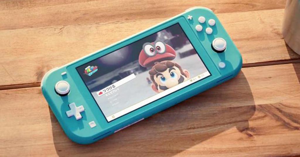 La nouvelle Switch Pro prévue en 2021 s'appellerait